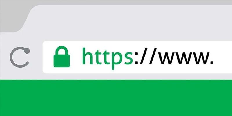 Hva er SSL?
